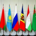 флаги кабинетные