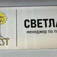 beidz_2